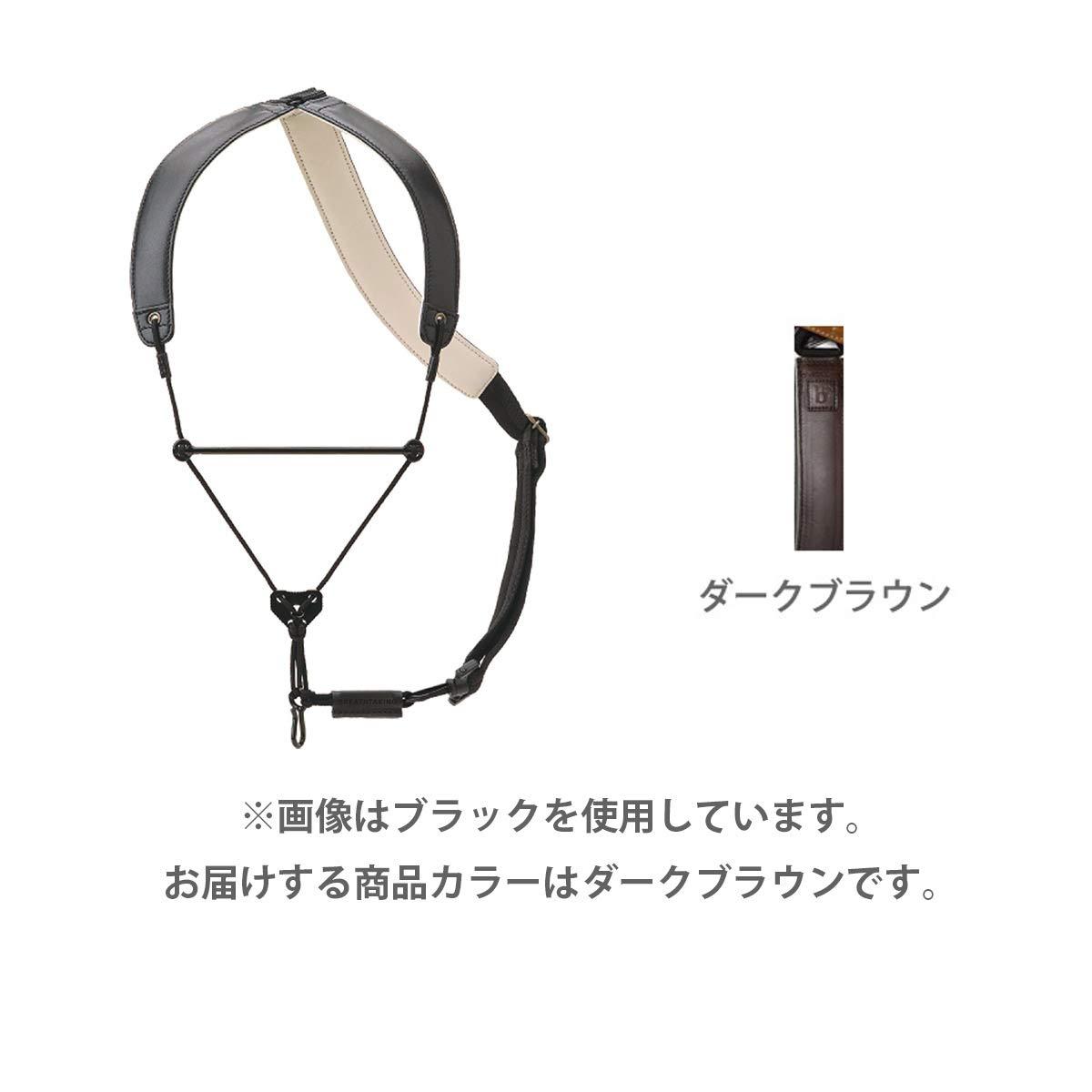 【管楽器ストラップ】breathtaking(ブレステイキング)サックスストラップ Lithe(ライザ)Premium2 DB(ダークブラウン)オープンフック, キミセ醤油:ba527007 --- officewill.xsrv.jp