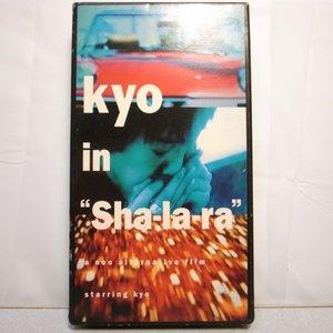 特価です 送料無料 VHS 当店一番人気 定価の67%OFF in Kyo Sha-la-ra
