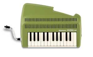 *【SUZUKI(スズキ)】 吹奏鍵盤笛 andes 25F(アンデス25F)