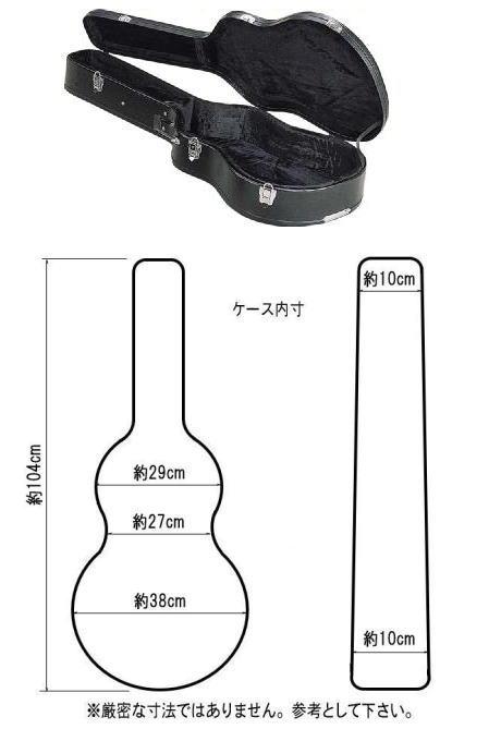 【代引不可】【宅配便発送】*クラシックギター用木製ハードケース G-110