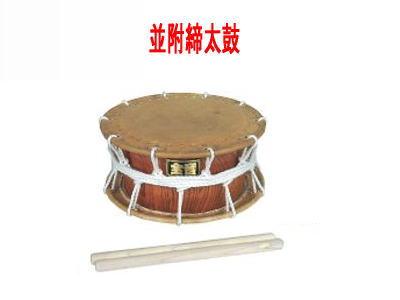 *【和楽器】【全音(ゼンオン)並附締太鼓】N-11DX
