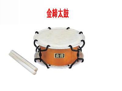 *【和楽器】【全音(ゼンオン)金締太鼓】K-11