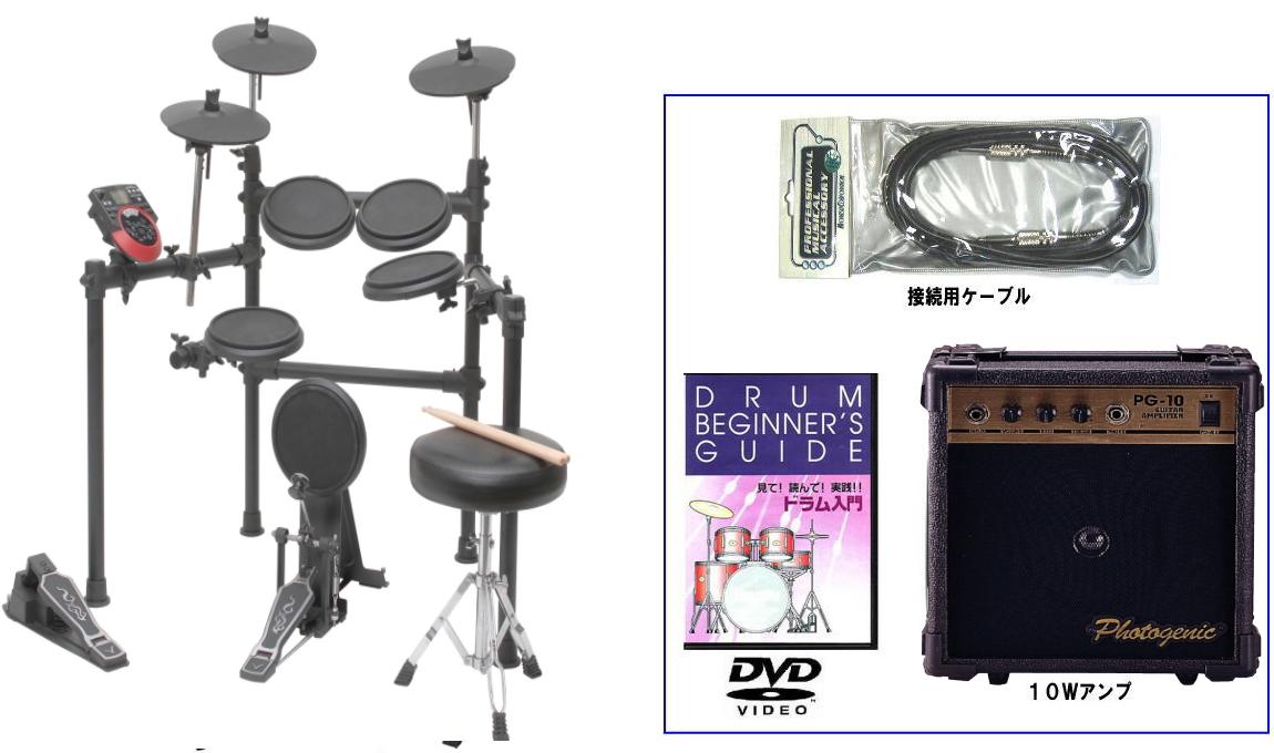 【送料無料】【代引不可】【椅子・スティック・教則DVD・シールド・アンプ付き】MEDELI デジタルドラムセット(電子ドラム) DD512J/SET3 【smtb-k】【ky】