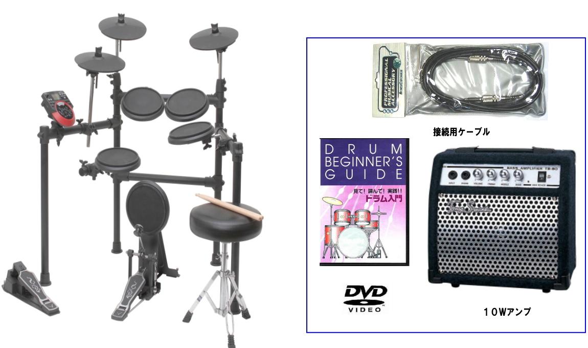 【送料無料・代引不可】【椅子・スティック・教則DVD・シールド・アンプ付き】MEDELI デジタルドラムセット(電子ドラム) DD512J/SET4 【smtb-k】【ky】