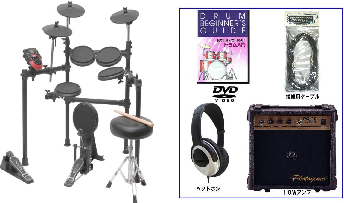 【送料無料】【代引不可】【椅子・スティック・教則DVD・シールド・アンプ・ヘッドホン付き】MEDELI デジタルドラムセット(電子ドラム) DD512J/SET6 【smtb-k】【ky】