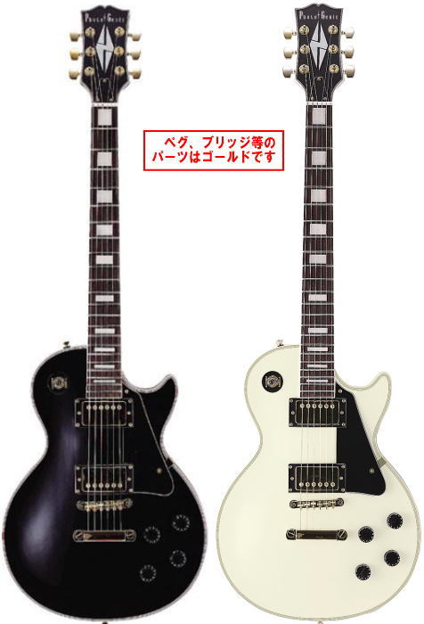 *【代引不可】【Photogenic(フォトジェニック)エレキギター】 LesPaul-Custom LP300