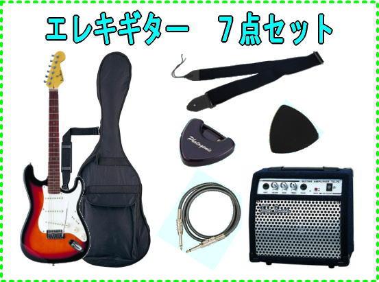 *【送料無料!】【入門用エレキギターST-180(ST180) 7点セット】【smtb-k】【ky】