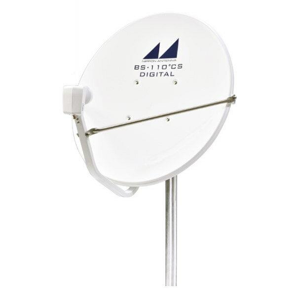 ポイント5倍!【送料無料】日本アンテナ BS/110°CSアンテナ 60cm型 アンテナ単体モデル 60CBSR
