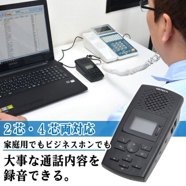 カードでポイント5倍!【送料無料】サンコー ビジネスホン対応 通話自動録音BOX2 電話録音機 ANDTREC2