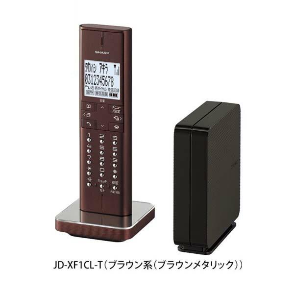 ポイント5倍!【送料無料】シャープ デジタルコードレス電話機 送信機+子機1台 ブラウンメタリック JD-XF1CL-T