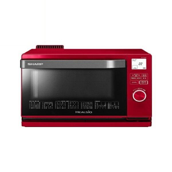 【送料無料】シャープ ウォーターオーブンレンジ ヘルシオ ホワイト 18L 1段調理 AX-CA400-R
