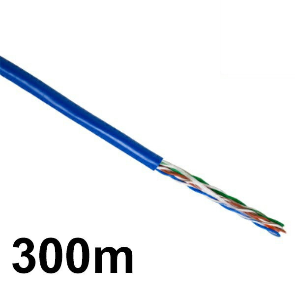 ポイント5倍!【送料無料】LANケーブル 300m巻き 未加工 CAT5e/ストレート/単線 ブルー CML-C5E300MBL