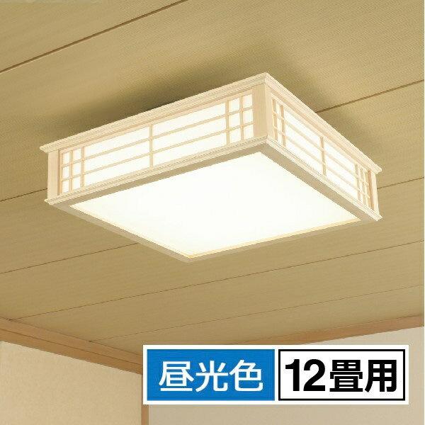 【送料無料】OHM LED和風シーリングライト 12畳用 昼光色 リモコン付 天然木使用 LE-W50DBK-K