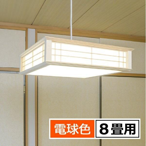 ポイント5倍!【送料無料】OHM LED和風ペンダントライト 8畳用 電球色 リモコン付 天然木使用 LT-W30L8K-K