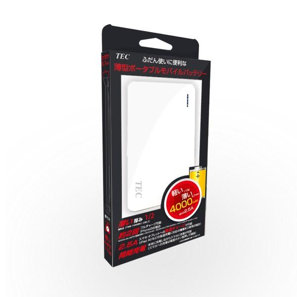 \ポイント5倍/【メール便】薄型・軽量モバイルバッテリー 4000mAh ホワイト 2.5A出力 急速充電対応 テック TMB-4KWH PSE対応 iPhone XS・XS Max・XR・8対応