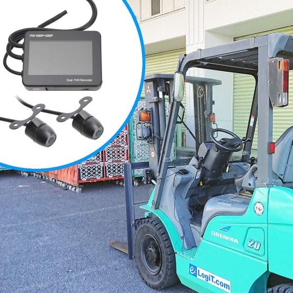 ポイント5倍!【送料無料】サンコー フォークリフト・建機用ドライブレコーダー 12V/24V両対応 DVRFCONS