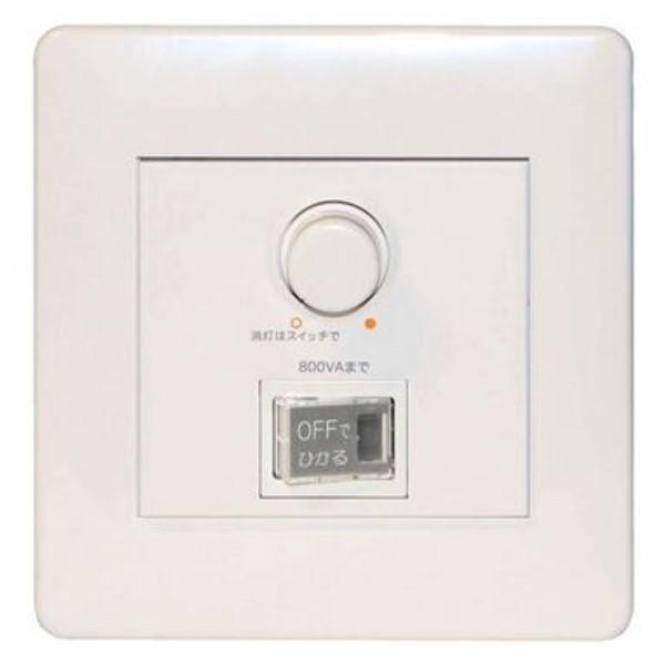 【送料無料】テス・ライティング 調光器 800Wタイプ 指定器具専用 10-6639 TLC-0004