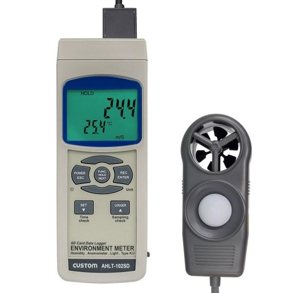 【送料無料】カスタム データーロガー 多機能環境測定器 風速・温度・湿度・照度計測対応 AHLT-102SD