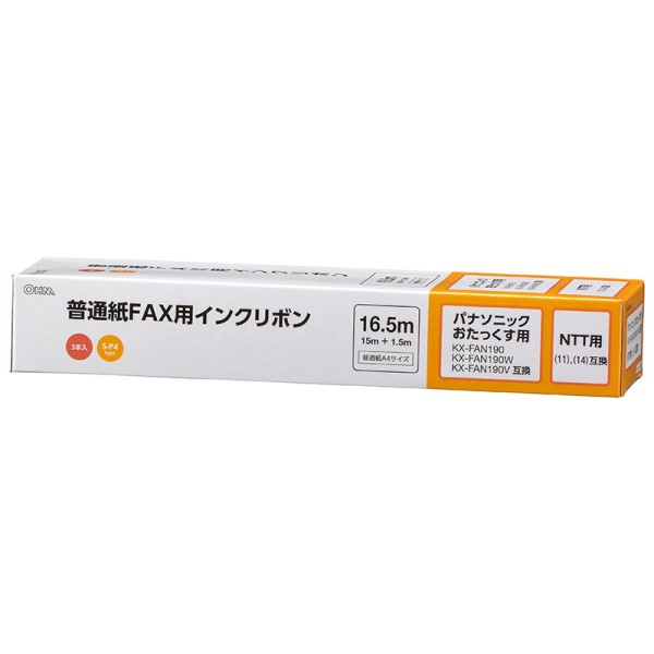 ショップ 送料無料限定セール中 お取寄せ商品 送料無料 ファクス用インクリボン パナソニック KX-FAN190互換品 3本入 16.5m S-P4タイプ OHM 01-3867 OAI-FPD16T