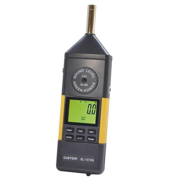 ポイント5倍!【送料無料】カスタム デジタル騒音計 手回し発電対応(ダイナモ発電) 30~130dB SL-1372G