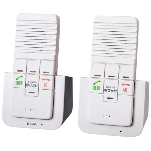 エントリ&カードポイント10倍!【送料無料】ELPA DECT方式 ワイヤレスインターホン WIP-5150SET 防犯 セキュリティ インターホン エルパ