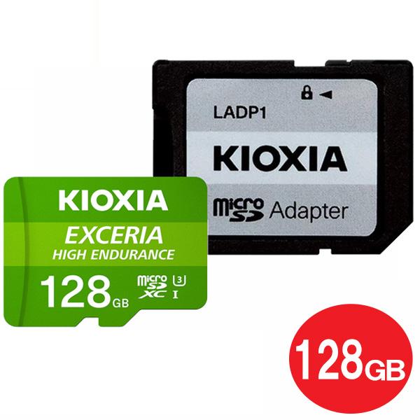 年中無休 あす楽対応 メール便送料無料 格安 価格でご提供いたします キオクシア 定番から日本未入荷 高耐久microSDHCカード 128GB UHS-1 100MB s ドラレコ 防犯カメラ推奨 海外リテール 東芝 microSDカード LMHE1G128GG2 KIOXIA