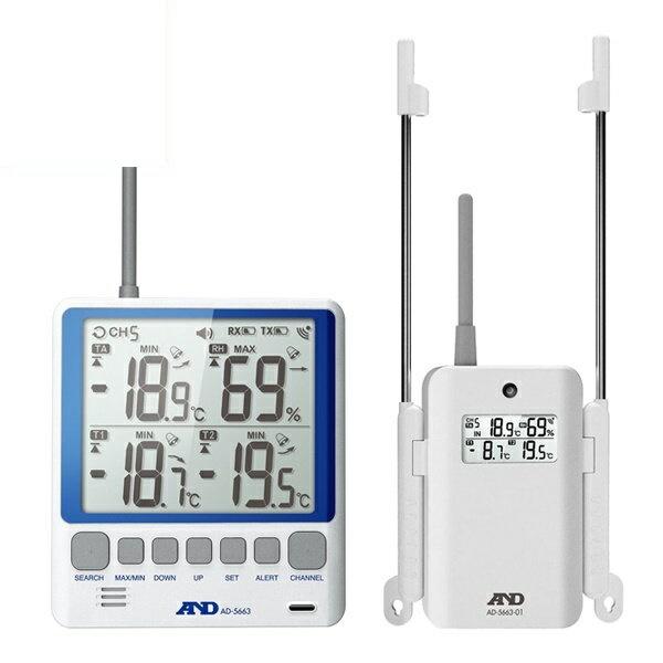 【送料無料】エー・アンド・デイ ワイヤレスマルチチャンネル温湿度計 AD-5663 測定 計測器具 A&D