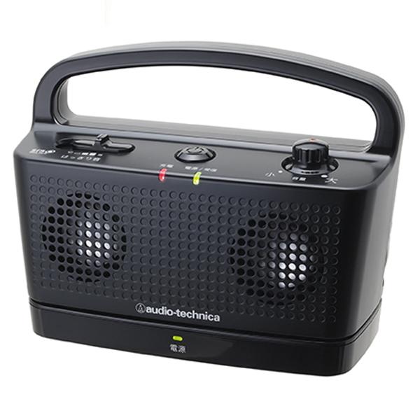 ポイント5倍!【送料無料】オーディオテクニカ デジタルワイヤレススピーカーシステム ブラック AT-SP767TV BK