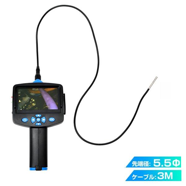 ポイント5倍!【送料無料】サンコー 充電式フレキシブル内視鏡5.5φ 3mモデル ENDSC553
