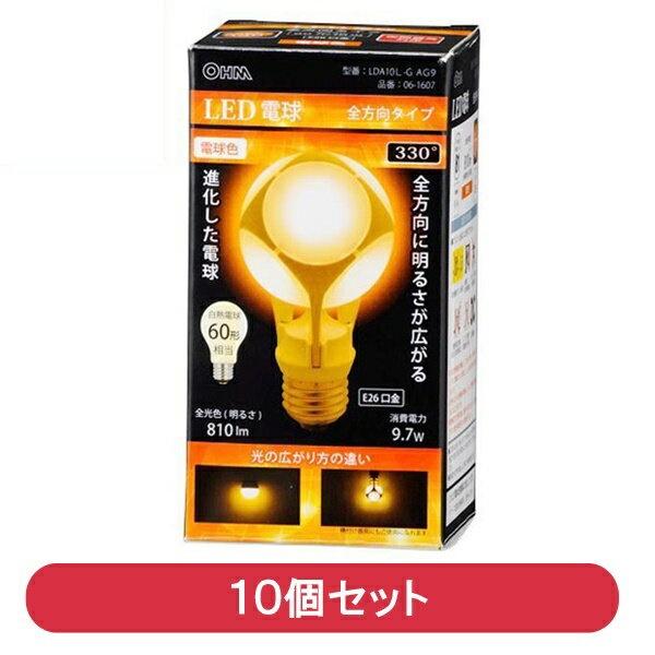 【送料無料】OHM LED電球 10個セット 9.7W/810ルーメン E26 電球色 密閉形器具対応・全方向タイプ LDA10L-GAG9
