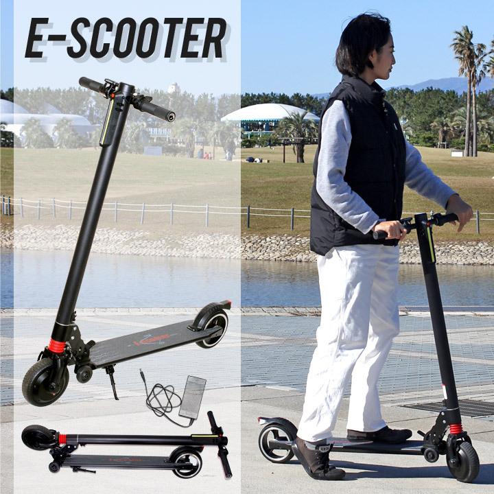 電動 キックボード キックスクーター 折り畳み式 フット/ハンドブレーキ 2020年新作 ブラック E-Scooter