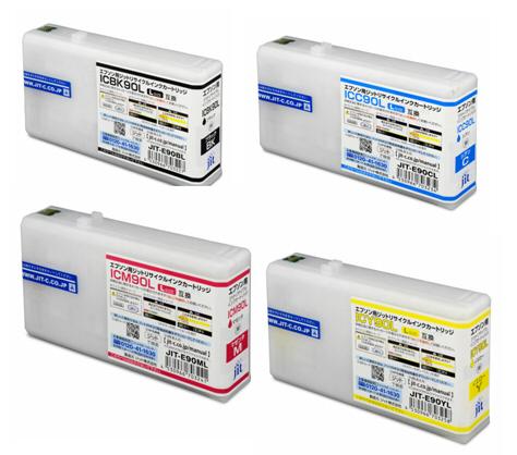 【全色顔料/送料無料】ジット IC4CL90L/IC*90Lシリーズ対応リサイクルインクカートリッジ 4色セット【ICBK90L/ICC90L/ICM90L/ICY90L】