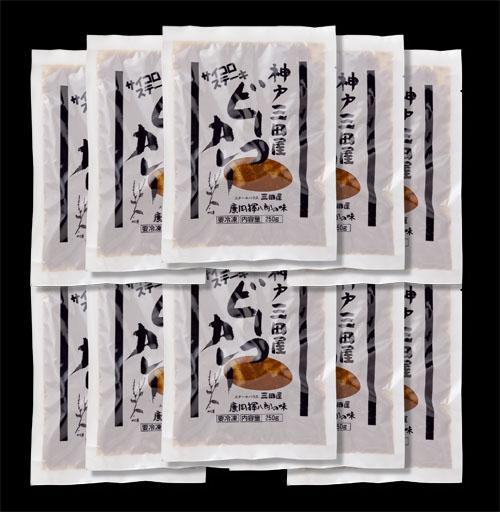 廣岡揮八郎の三田屋 冷凍食品セット 【SF-10(サイコロステーキビーフカレー10個入)】