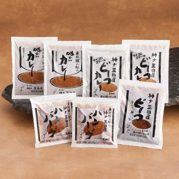 廣岡揮八郎の三田屋 冷凍食品ギフトセット 【KF-ハ】