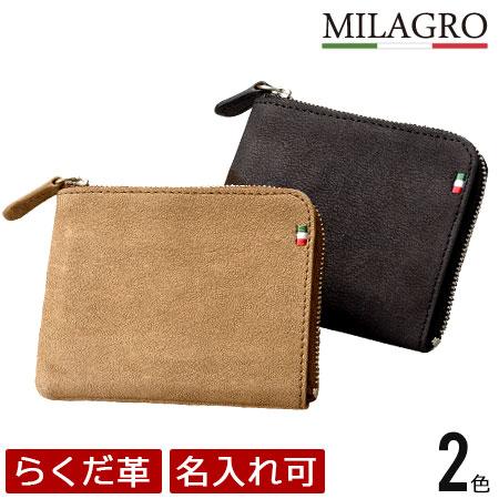 財布No.3
