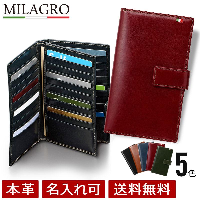 財布No.2