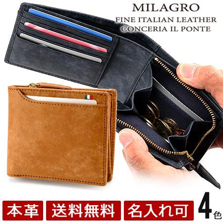 イタリアンヌバック・23ポケット二つ折り財布