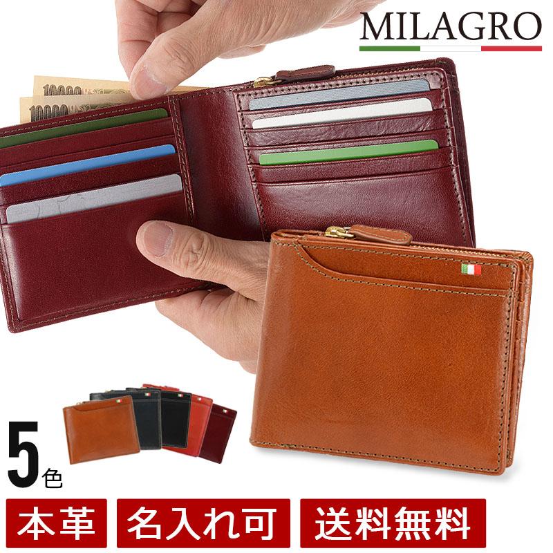 財布No.1