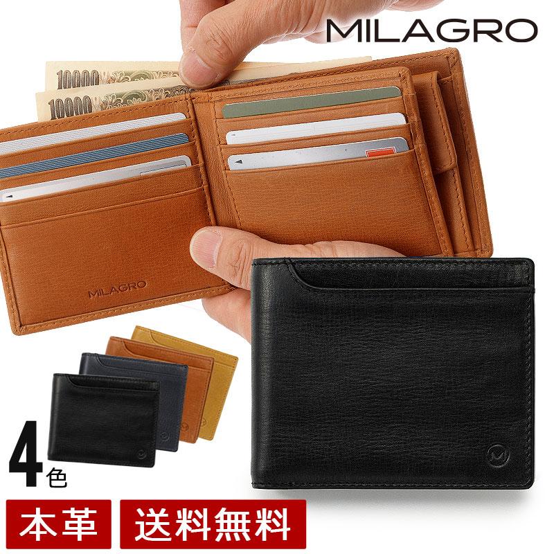 Milagro オイルプルアップレザー・ベラ付き2つ折り財布