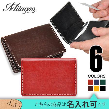 カード&名刺入れNo.1