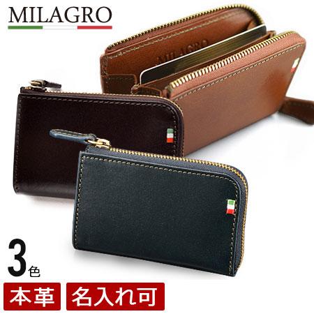0d641c1d5092 ミラグロMilagro財布革メンズレディースcas538イタリア製ヌメ革テラローザシリーズL字ファスナーコイン