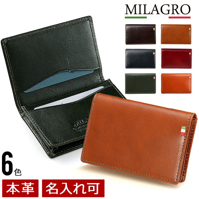 カード&名刺入れNo.2