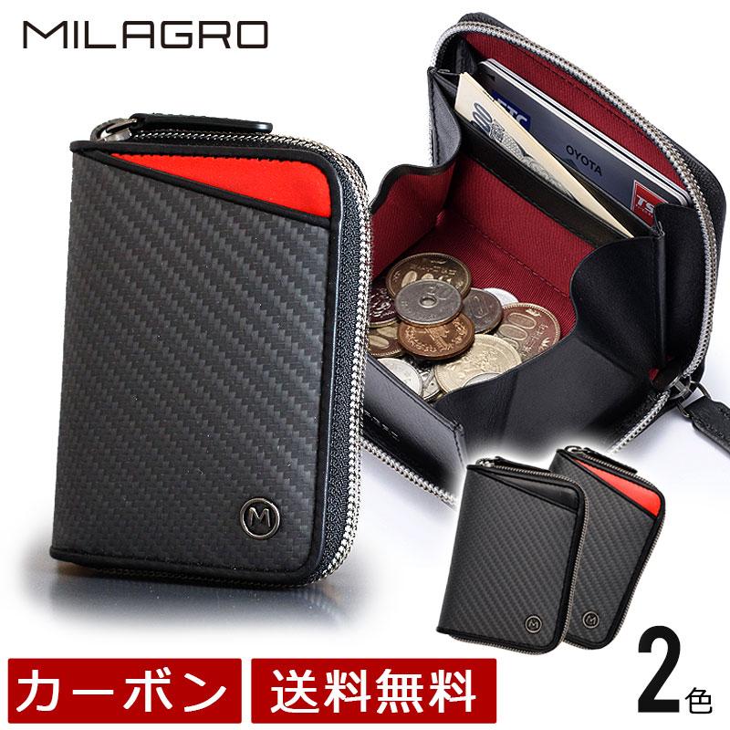 Milagro リアルカーボンF・ラウンドファスナーコインケース