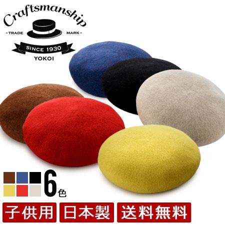 帽子No.3