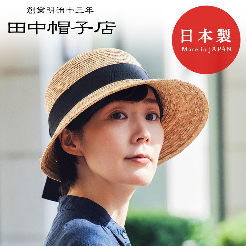 帽子No.1