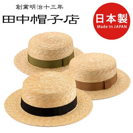 帽子No.2
