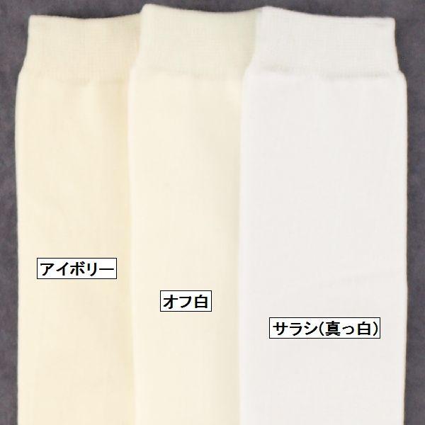 새 상품 평 직 무지 칼라 LL23-25cm 대원 양말 일본 제 마음 대로 선택 3 켤레 1000 엔 (세금 별도)