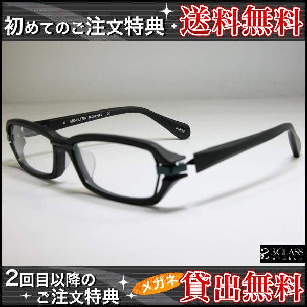 less than human(レスザンヒューマン)MK-ULTRA カラー5188M【3GLASS e-sop】 メンズ メガネ サングラス【ありがとう】【店頭受取対応商品】