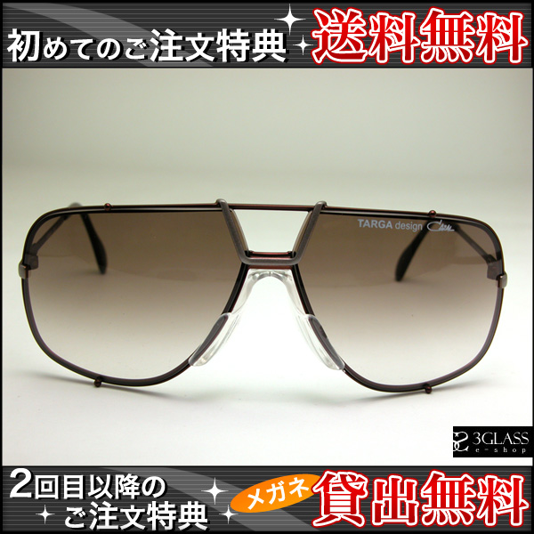 CAZAL Casal 902 model 57 color men's glasses sunglasses