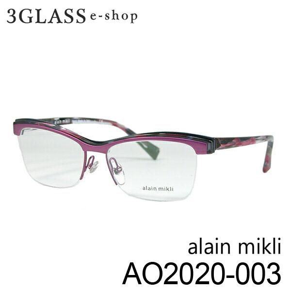 ■alain mikli アランミクリ AO2020 カラー 003 54mmメンズ メガネ サングラス 眼鏡alainmikli ao2020【店頭受取対応商品】